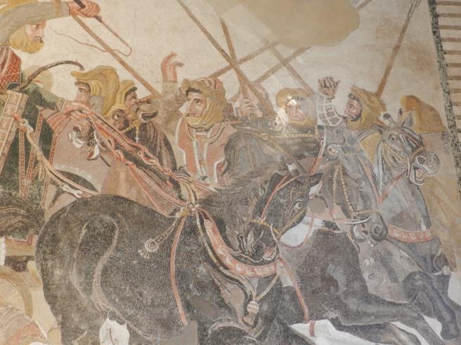 The Alexander Mosaic