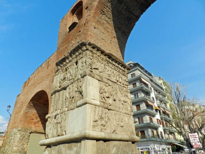 Roman Arch other side