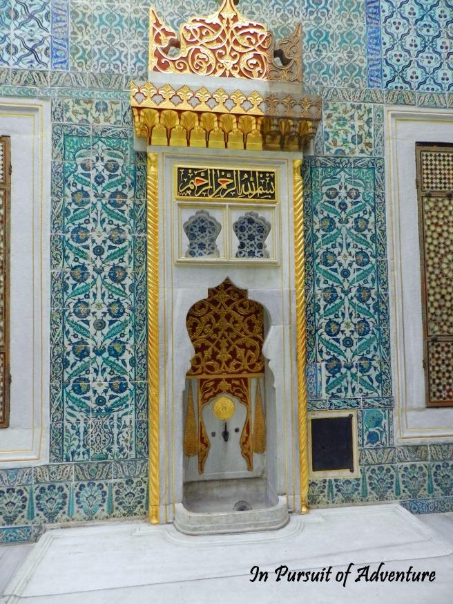 The Harem inside Topkapi Palace