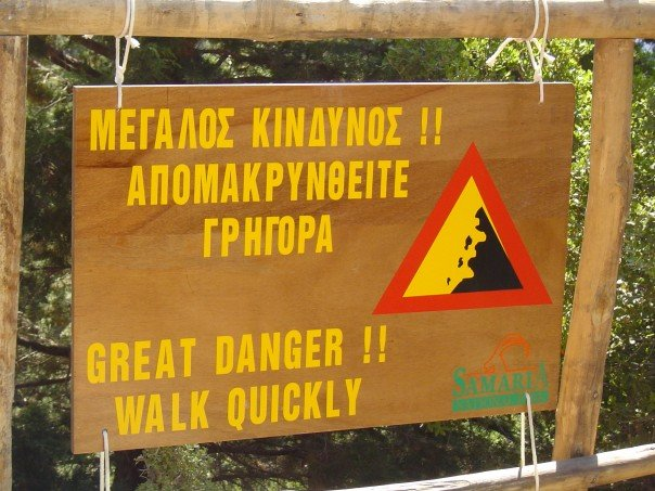 Friendly warning signs which are very helpful when you are stuck in a gorge 10 miles long