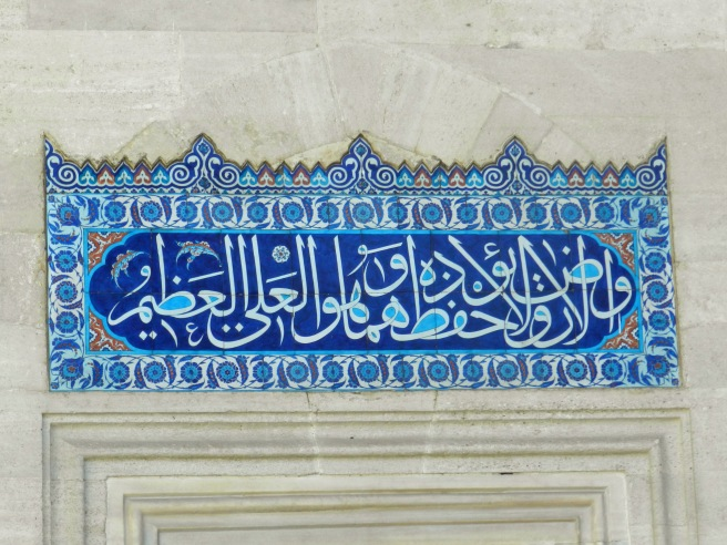 Simple arabic above the entrance to Sulieman's Mosque