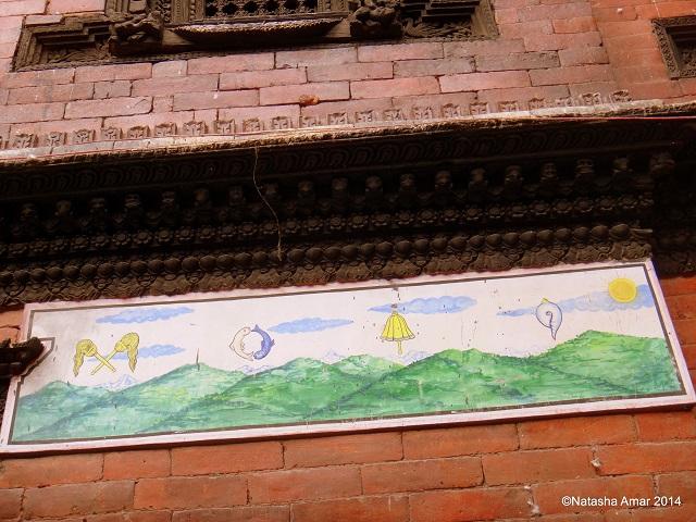 guest post kathmandu 5